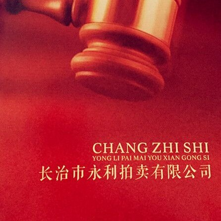 changzhiyongli头像图片