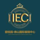 碧桂园佛山国际展销中心