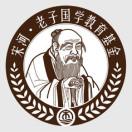 宋河教育基金会