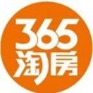 天津365淘房