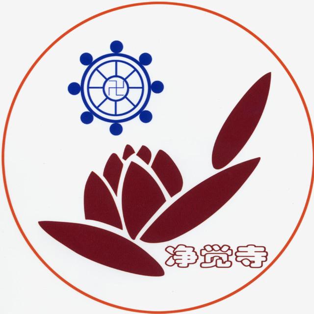 黑龙江省大庆市净觉寺
