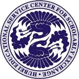 湖北省教育自费留学服务中心