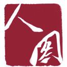 中国人民大学图书馆