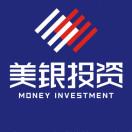 东莞市美银赛富实业投资有限公司