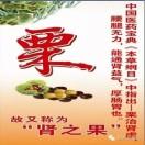 桂西北食品