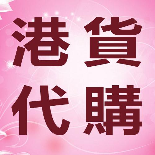 香港哈喽网