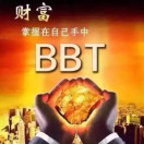 BBT网络金融