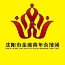 沈阳市金鹰青年杂技团公众平台