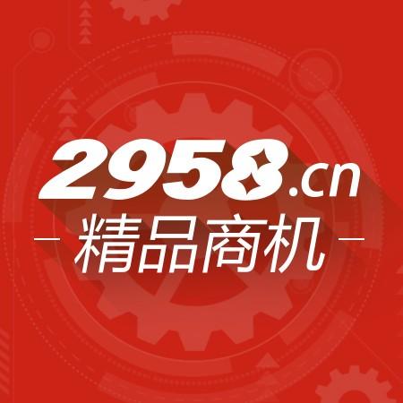 2958精品商机微信公众号二维码
