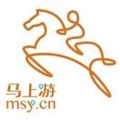马上游广州站