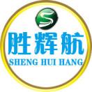深圳市胜辉航科技公司