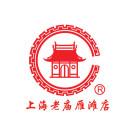 上海老庙雁滩店