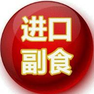 台湾美食汇