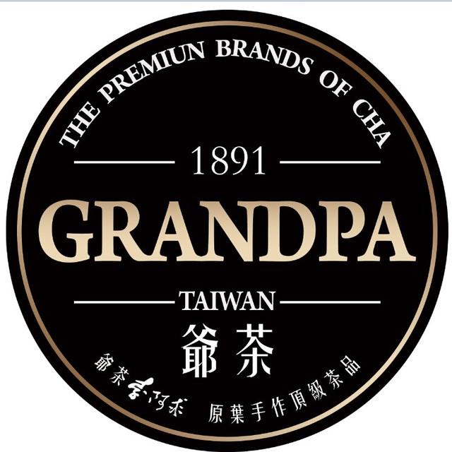 台湾爺茶揭阳店