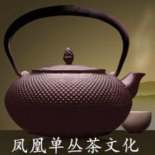 凤凰单丛茶馆