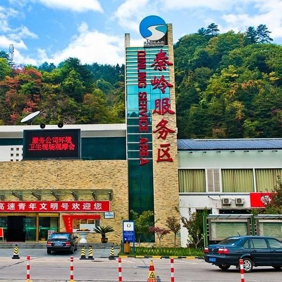 陕西高速公路秦岭服务头像图片