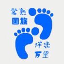 常熟中国国际旅行社有限公司