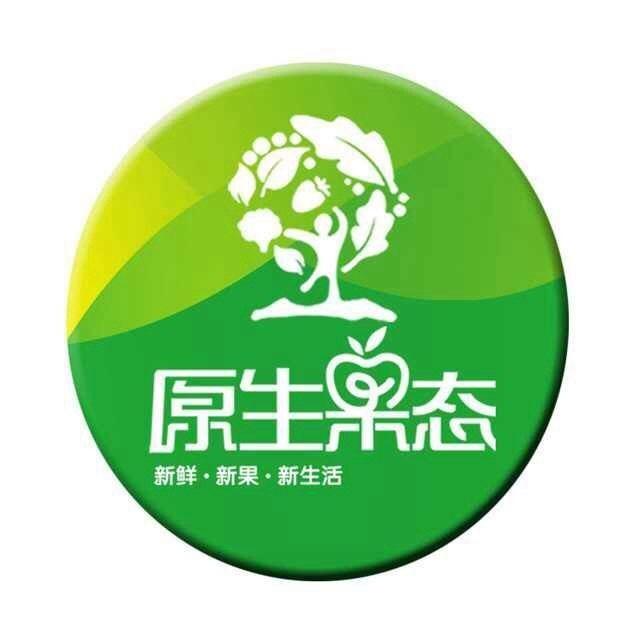 牡丹江原生果态水果零头像图片