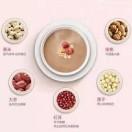 红豆薏米五谷代餐粉
