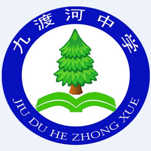 北京市怀柔区九渡河中学