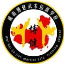 威海武术跆拳道