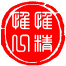 宁波精一企业服务有限公司