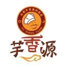 芋香源二戈寨店
