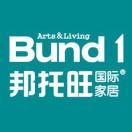 Bund1国际家居