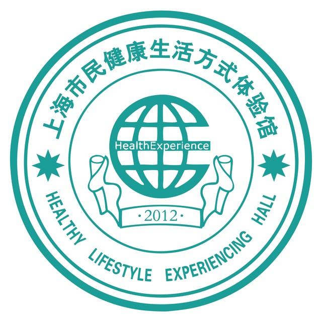 上海市数字健康信息中心