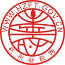 杭州财税发布