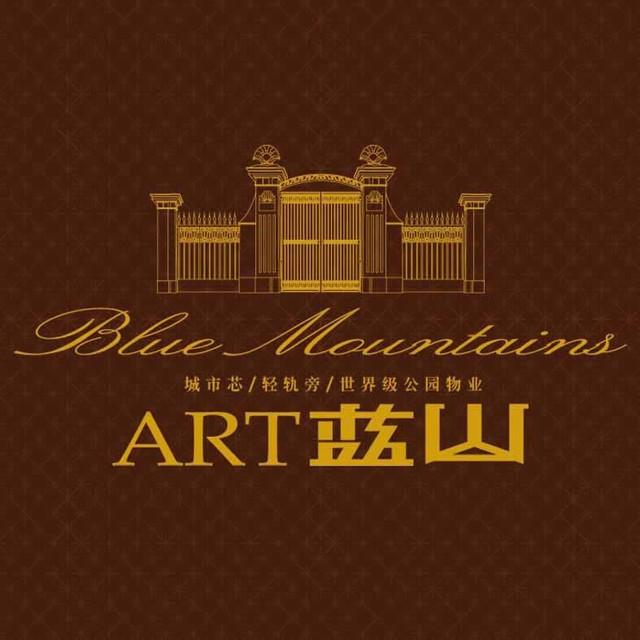 ART蓝山头像图片