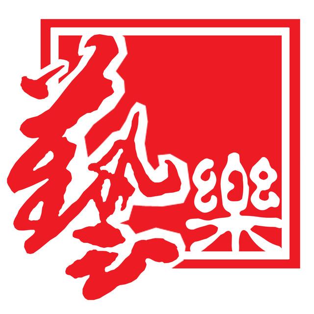 云南省青音协