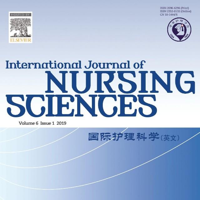 国际护理科学