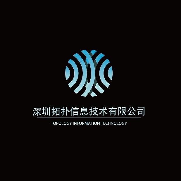 Shenzhen topology