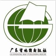 广东省地图出版社