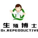 博兰妃生殖养护专家