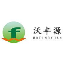 山东省肥料研究开发中心