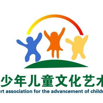 江苏省少年儿童文化艺术促进会