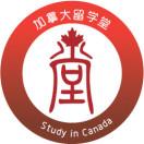 加拿大留学堂