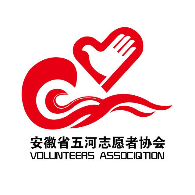 安徽省五河志愿者协会