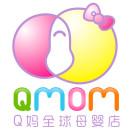 Q妈全球母婴店