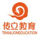 福州传立动漫游戏职业培训中心