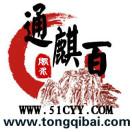 通麒百(香港)吉祥风水网