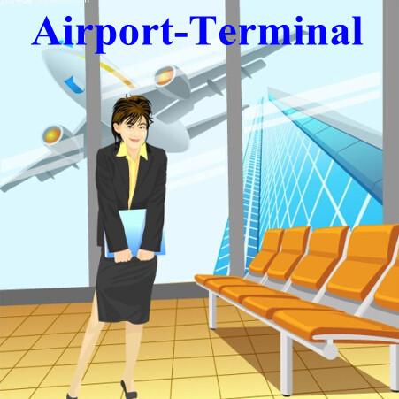 空港航站楼