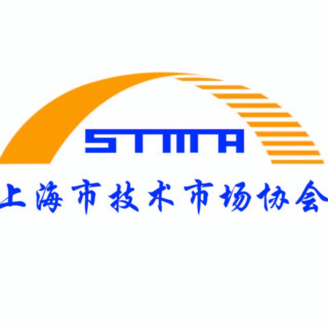 上海市技术市场协会