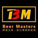 BM啤酒大师