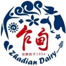 云南乍甸乳业有限责任公司