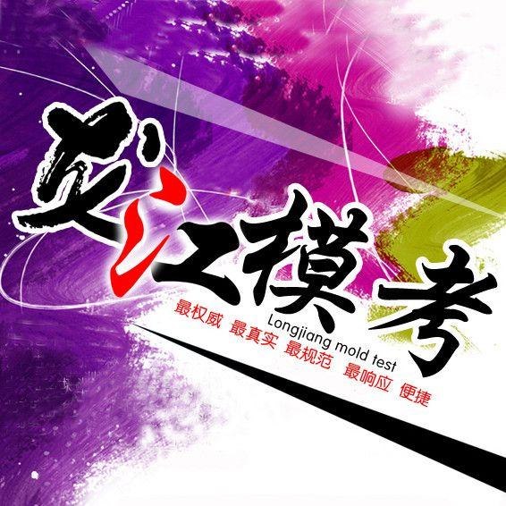 黑龙江省艺考联盟