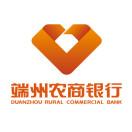 肇庆端州农商银行