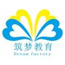 惠州筑梦文化